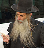 150px-Orthodox_Man_with_Beard_by_David_Shankbone